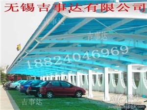 供应烟台耐力板_阳光板_PC阳光板_蜂窝,U型结构阳光板厂家