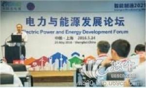 提供服务E-power2017第十七届中国国际电力电工设备展览会