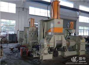 供应玖德隆150L密炼机混炼机橡胶密炼机