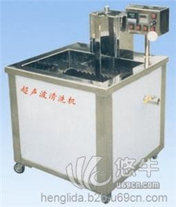 供应零件超声波清洗机