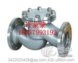 供应【厂家直销】H41W-16P不锈钢止回阀升降式止回阀