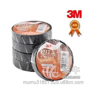 供应北京3M胶带绝缘胶带总代理