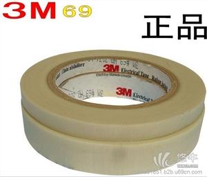 供应3M高温胶带/3M69胶带/3M胶带北京