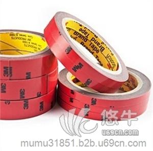 供应3M胶带北京3M4213汽车胶带