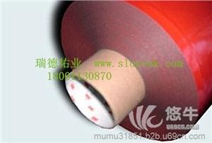 供应北京3M双面胶带3M4611泡棉胶带