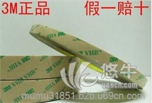 供应3M胶带经销商3M9460PC无基材强力胶带
