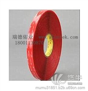 供应3M胶带3M4910高温双面胶带