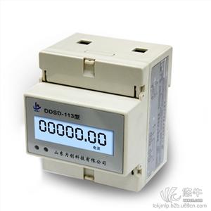 力创DDSD-113单相电表多功能电子式电能表RS485通讯远程集中抄表