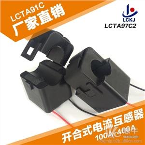 力创LCTA93C开合式精密电流互感器开口式钳形电流信号变换器1000A
