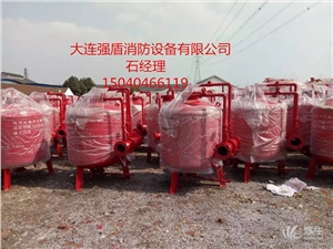 供应压力式泡沫罐比例混合装置