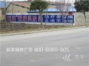 供应宁夏墙体广告喷绘膜广告