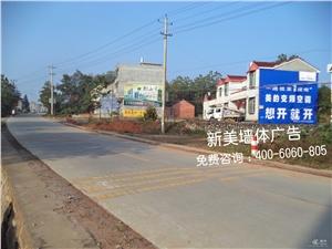 供应安徽墙体刷字广告-宿州墙体喷绘广告-专业乡镇墙体广告