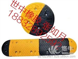 供应橡胶减速带的各种规格