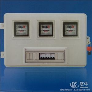 【批发定做】smc玻璃钢3表位电表箱配电箱电缆分线箱计量箱