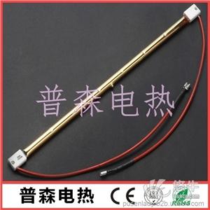 供应涂装设备发热管印刷行业灯管全镀金加热管