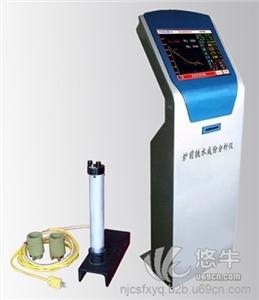 供��南京淳�T�x器��X碳硅分析�x