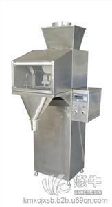 供应昆明祥充ZX-C型颗粒称重包装机丨活性炭包装机@云南包装机