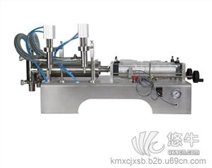 供应昆明祥充液体灌装机|乳液灌装机|精华灌装机