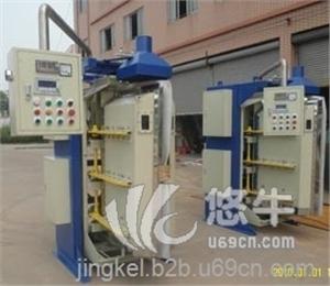 供应上海JKF-159C消光粉包装机
