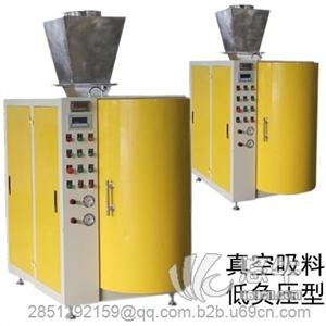 供应广州JKF-159CE阀口型粉体包装机