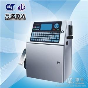 供应万达激光喷码食品包装生产日期喷码机食品喷码机