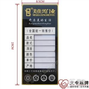 供应销售有机玻璃门窗价格牌亚克力家居可插纸标价牌零售价格标签