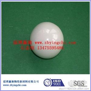 供应不锈钢五金塑胶亚克力喷砂专用陶瓷珠陶瓷锆珠