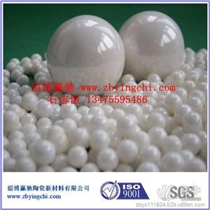 比重4.0硅酸锆珠65锆珠氧化锆珠立式砂磨机专用锆珠