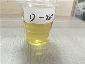 供应高温复合材料用液体芳香胺固化剂亨思特销售成都市高温复合材料用液体芳香胺固化剂