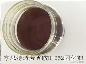 供应好用的环氧树脂固化剂苏州亨思特销售蚌埠市好用的环氧树脂固化剂
