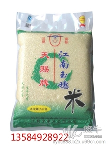 供应宿迁1公斤装大米袋