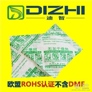 供应绿色网格纸10克中英日文食品同款环保石灰干燥剂佛山厂家直供
