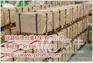供应防锈纸生产防锈纸厂家直销冠县恒信包装材料有限公司