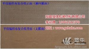供应防锈纸编织布防锈纸最新市场报价金属包装专用防锈纸
