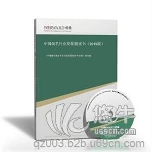 中国移动出行行业深度调研与投资战略规划分析报告