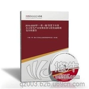 中国展览工程行业前景预测与投资规划分析报告