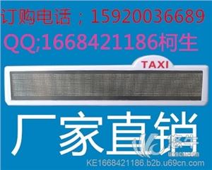 供应明鑫亮厂家直销p6出租车LED车顶显示屏