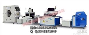 供应曲面保护膜全自动丝印机|导电膜贴片丝网印刷机厂家|福州丝印机