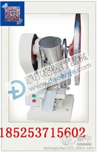 供应医药压片机,单冲压片机,中药压片机,粉末压片机