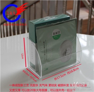 供应化妆品店有机玻璃彩妆展示架亚克力面膜收纳盒