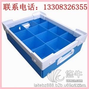 供应重庆中空板周转箱重庆中空板垫片重庆防静电中空板