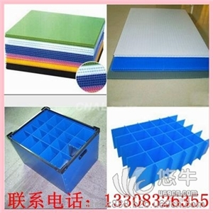 供应重庆钙塑板箱重庆中空板包装箱重庆中空板物流箱