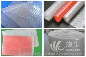 供应重庆气泡膜厂家重庆电商包装气泡膜重庆气泡包装膜