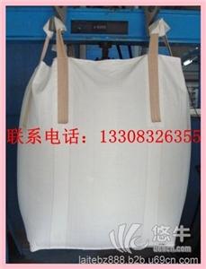供应重庆矿粉吨袋重庆柔性集装袋重庆吨包袋