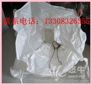 供应重庆垃圾吨袋重庆圆形吨袋重庆方形吨袋