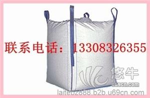 供应重庆矿石吨袋重庆运输周转吨袋重庆纯碱吨袋