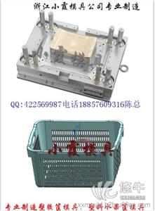 供应浙江塑料箱模具价格/专用储物篮模具厂家