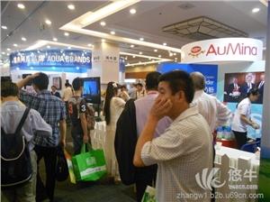 2016上海国际健康产业及营养保健食品展览会