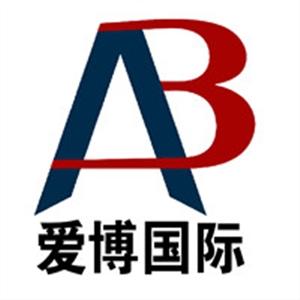 2016亚洲最大健康营养保健品展会将在北京开幕