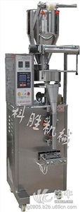 供应廊坊科胜180颗粒自动包装机丨明胶颗粒包装机@河北包装机